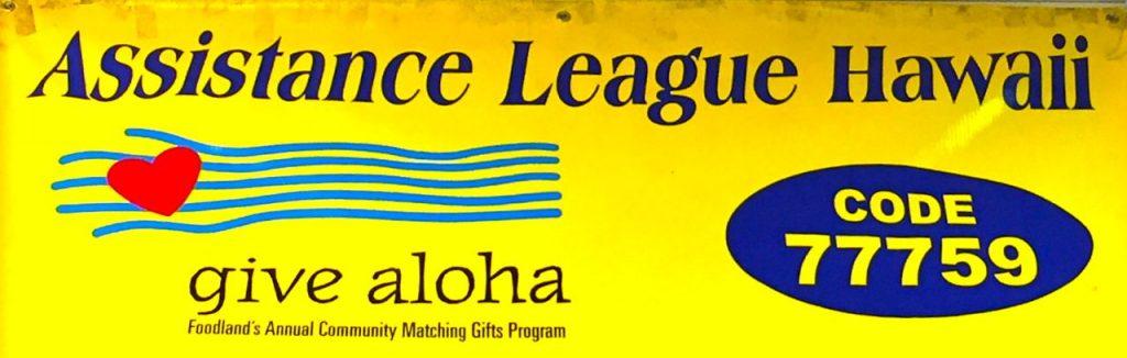 Assistance League of Hawaii Give Aloha Banner