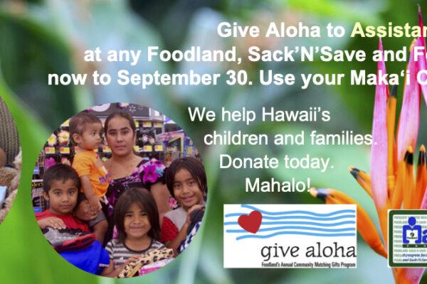 Give Aloha to Assistance League of Hawaii