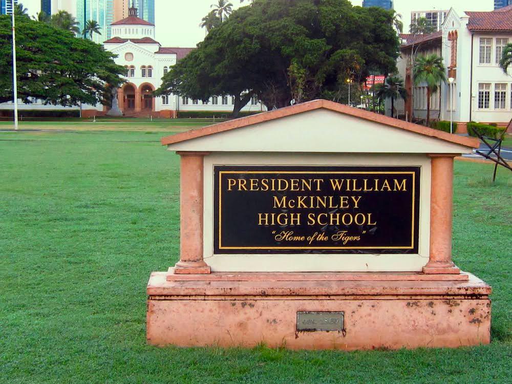 McKinley High School