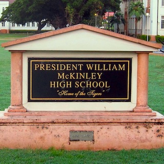 McKinley High School Sign