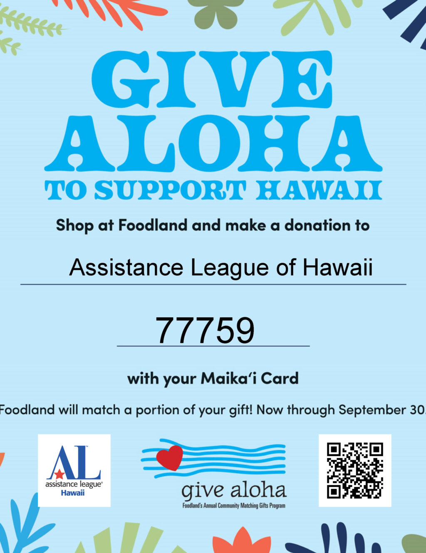 Give Aloha 2021