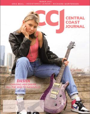 ccj-cover-0321